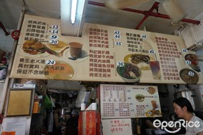 For Kee Restaurant's photo in Sheung Wan