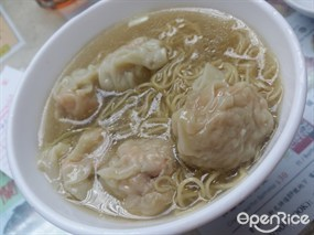 Wing Wah Noodle Shop's photo in Wan Chai