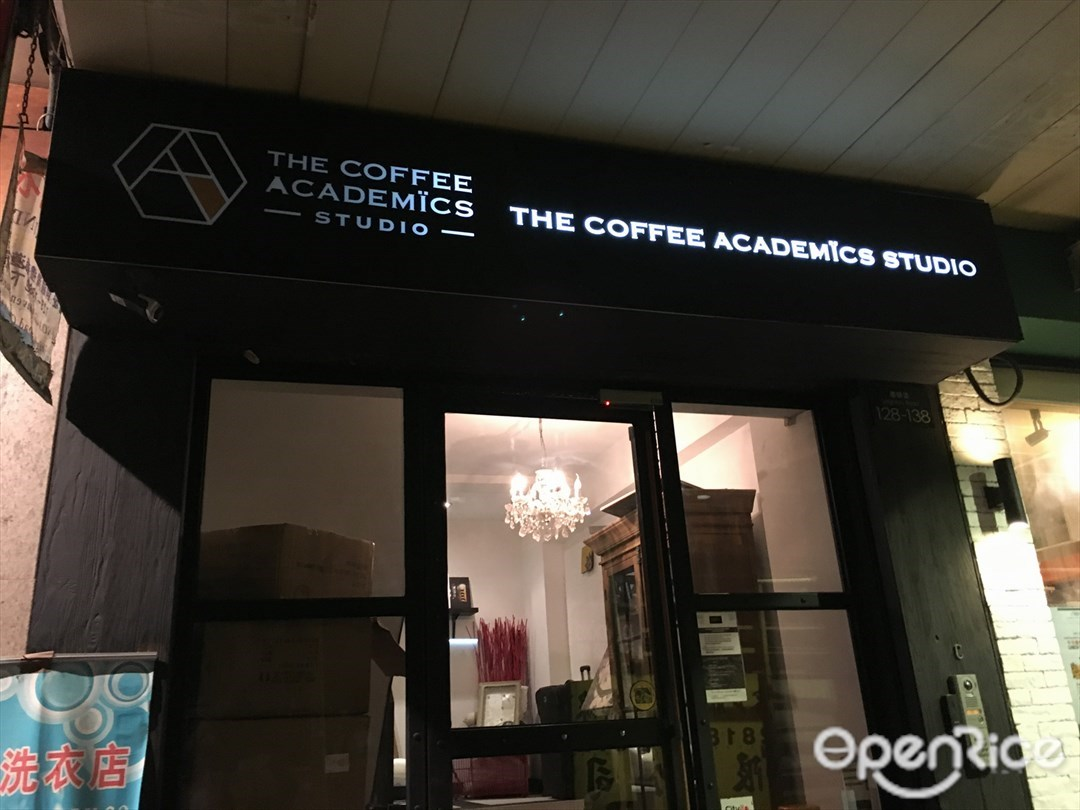 The Coffee Academics Studio Italian Coffee Shop Casual Drink In Causeway Bay Hong Kong Openrice Hong Kong