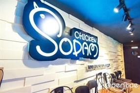 Sodam Chicken